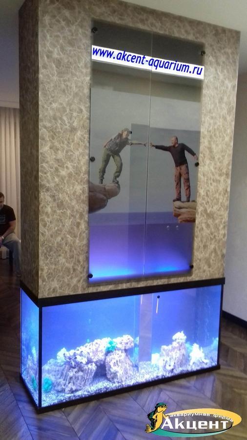 Акцент-аквариум, напольный аквариум 400 литров