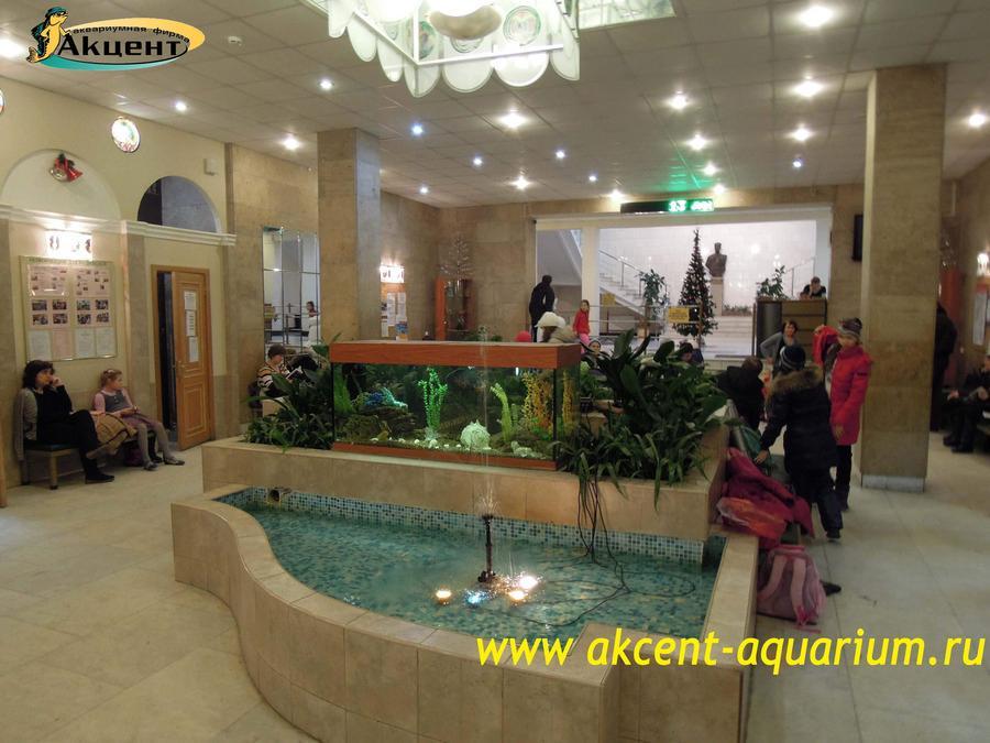 Акцент-Аквариум, аквариум 350 литров просмотровый, вестибюль